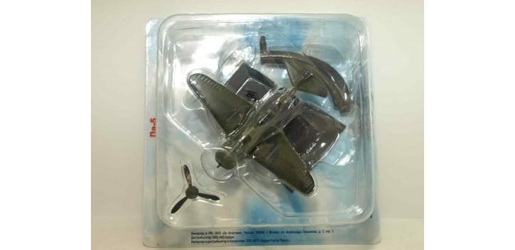 avion miniatura Lavonchkin LA-5 Legendary (escala 1-100) Avion