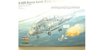 HH-60H RESCUE HAWK EARLY VERSION - HELICOPTERO - 1/72 HOBBY BOSS